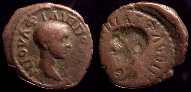 Brockage of Provincial issue for: Philip II, Caesar, 244-7
