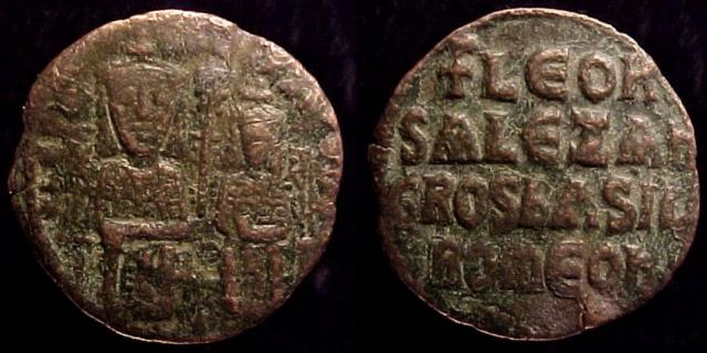 "Leo VI ""The Wise"" and Alexander, 886-912 A.D. Æ Follis"
