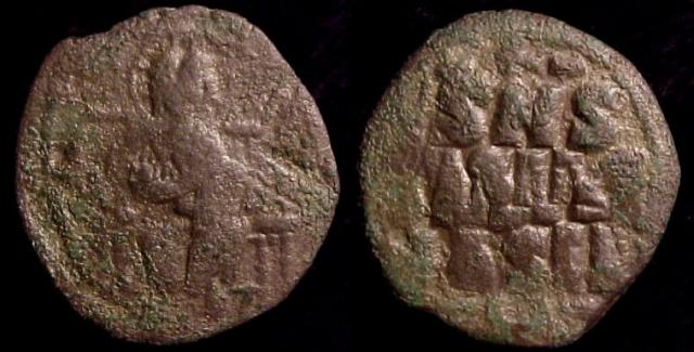 Anonymous Æ Follis, class D. Time of Constantine IX, c. 1050-1060 A.D.