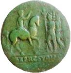 HadrianAESestertius rev Hadrian on horseback greeting soldiers